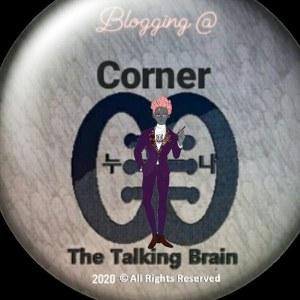 Corner the talking brain logo